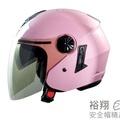 GP5 GP-5 233素色 粉紅 雙層鏡片 半罩安全帽 內襯全可拆《裕翔》