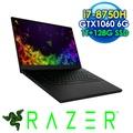 RAZER 雷蛇 Blade 15 15電競筆電 i7-8750H/16G/1TB+128G SSD/GTX1060 6G獨顯