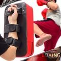 散打訓練拳擊腳靶腿靶C109-5106(泰拳靶子跆拳道擋板.手把手靶墻靶子拳擊靶