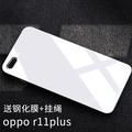 Oppo oppor11s/R11/r11s silica glass soft all-inclusive phone case