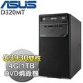 ASUS華碩 D320MT【素描】Intel G3930雙核 1TB大容量燒錄電腦 (D320MT-0G3930007D)