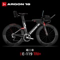 ARGON18 E-119 PLUS 旗艦款碳纖維計時TT鐵三自行車IRONMAN