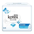 《靠得住》純白體驗淨味紫羅蘭日用超薄衛生棉23cm(18片x8包/組)