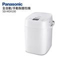 【Panasonic 國際牌】全自動/手動製麵包機(SD-MDX100)