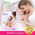 DING BABY 拋棄式防溢乳墊100片