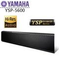 【聊聊再折】YAMAHA 山葉 YSP-5600 家庭劇院 Soundbar 聲霸 公司貨