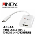 LINDY 43244 - 主動式 USB3.1 TYPE-C TO HDMI1.4 4K30HZ轉接器