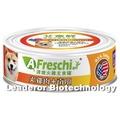 艾富鮮【狗主食罐】清燉火雞低脂主食罐,犬用主食罐, 80g,狗罐A Freschi