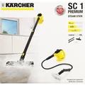 【德國凱馳 Karcher 】手持多功能高壓蒸氣清洗機 SC1  (SC2500可參考)