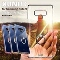 XUNDD for Samsung Galaxy Note 9 指環扣支架手機殼