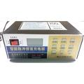 保固一年 WLSH-20C 12V 24V 電瓶充電器 自動 快速充電 汽車 機車 電壓 電流 電量圖示 100AH