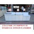 A38571 正304 不銹鋼流理台 ~ 廚房流理台 三件式流理台 瓦斯爐台 水槽 流理台 回收二手傢俱 聯合二手倉庫