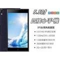 (現貨)YANG YI Y6+ 四核心 5.5吋智慧型手機 3G 新機 8G ROM 1300萬畫素 雙卡機 黑色