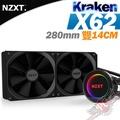 PC PARTY 新版 支援AM4 NZXT 恩傑 Kraken X62 水冷 CPU散熱套件