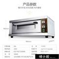樂創電烤箱商用一層一盤披薩烤箱商用大容量烘焙商用烤箱大型電熱igo