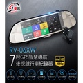 【東京數位】 全新 IS  紀錄器 愛思 RV-06XW 7吋GPS智慧導航後視鏡行車紀錄器 140度廣角 7吋螢幕