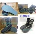 YONGYUE外銷日本代工廠台灣製造 寬楦頭式(仿S G牌頭型)T005防滑鞋500元/釣魚鞋/防滑釘鞋/磯釣釘鞋/溯溪鞋/潛水鞋