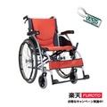 曲線型輪椅