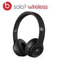 送原廠保溫壺 Beats Solo3 Wireless 耳罩式藍牙無線耳機