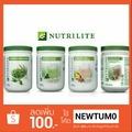 NUTRILITE โปรตีน แอมเวย์ 4 รสชาติ