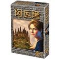 抵抗組織 阿瓦隆 Avalon 繁體中文版 高雄龐奇桌遊 戰棋會