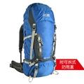 【露營趣】中和安坑 送小手電筒 RHINO 犀牛 R275 65+10公升背包 易調式背負系統背包 登山背包 登山包 長程背包 重裝背包 自助旅行背包