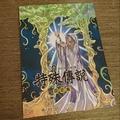 【降價售/二手出清】絕版 特殊傳說 設定集 vol.1