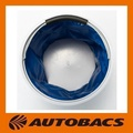 Autobacs Quality (AQ) Storage Bucket Blue 9L
