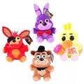 新品 玩具熊的五夜午夜后宮周邊小雞兔子狐貍毛絨玩具抱枕公仔掛件禮物