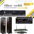 【金嗓 Golden Voice】CPX-900 S2 電腦點歌機3TB+BB-1 BT+ACT-869 PRO+R-28F