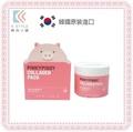 韓國  April Skin   粉紅豬水凝膜 保濕面膜 保濕 面膜