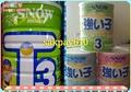 雪印奶粉 強子3 T3 1~3歲/505元