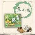 「草本坊」 香椿茶 - 番石柳、清明草、明日葉、芭樂葉、香椿葉,健康,養身