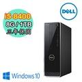 DELL戴爾 Intel 8代 i5-8400六核 1TB大容量 Win10家用電腦(3470-R1508STW)