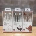 代購 熊熊遇見你 音樂耳機 名創優品 miniso正品 3.5mm接口帶麥耳機 蘋果耳機 安卓耳機 有線耳機