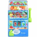 Heart 糖果販賣機-附玩具(10g)