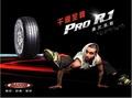台中輪胎堡 MAXXIS 瑪吉斯 pro-r1 215/45/17
