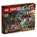 台中**宏富玩具**LEGO 樂高積木 Ninjago 70627 Dragons Forge