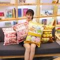 抱枕◇┅☬可愛日本一大袋子櫻花小兔子餅角落生物恐龍毛絨玩具零食抱枕網紅