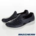 SKECHERS (男) 健走系列 H2 GO - 54270NVGY