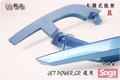 ☆車殼王☆Jet Power-GR-分離式後扶手-改裝-EG部品