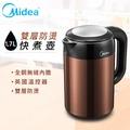 Midea美的 1.7L不鏽鋼雙層防燙快煮壺-咖啡 MK-H317E6B(BR)