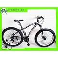 """จักรยานล้อโต 26"""" mascot sn007"""