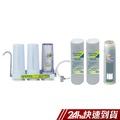 ALYA歐漾_三道式濾水器含半年份濾芯組CWF-A301 蝦皮24h