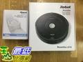 [贈Brita 濾水壺或爆米花機] 第6代iRobot Roomba 614定時機器人掃地機+iRobot Braava 240機器人擦地機