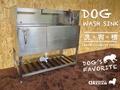 水槽 洗衣槽 洗澡槽 洗狗槽 隔離籠 寵物水槽 洗狗盆 不鏽鋼洗狗槽 (您設計我接單) ♞空間特工♞DWMG11