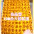 108朵大蓮花被 蓮花 喪禮 往生 紙紮