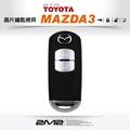 【2M2】2016 MAZDA3 CX-5 CX-9 MAZDA 6 SMART KEY 智慧型啟動晶片免鑰匙快速配製