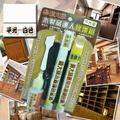 平光-白色,噴大師-木製品達人修護組,木製品刮傷修護、木製品褪色補色,木器著色、木器漆、木器彩繪、木器保養均可