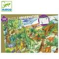 法國《DJECO-智荷》觀察拼圖-恐龍拼圖(100片)